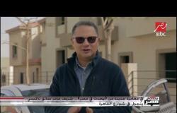 الإعلامي شريف عامر يخوض مغامرة جديدة كسائق تاكسي.. شاهد ردود أفعال الشارع المصري