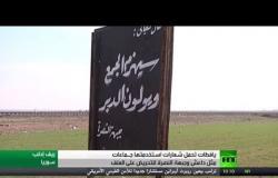 شعارات الفصائل المسلحة في سوريا