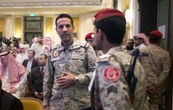 السعودية تعلن الدليل على أن الصواريخ لم تنطلق من اليمن... ماذا وجدت