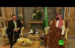 شاهد.. ولي العهد السعودي محمد بن سلمان يستقبل وزير الخارجية الأمريكي مايك بومبيو