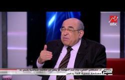 مصطفي الفقي : مصر تملك أوراق ضغط كثيرة على إثيوبيا منها التواجد القوب لها داخل القارة