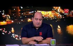 فاروق جعفر : نتيجة السوبر ستحددها أخطاء المدافعين