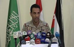 """""""قوات التحالف"""" تستهدف موقع حوثي لتفخيخ زوارق مسيرة شمال الحديدة"""