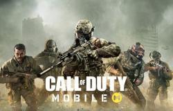 إطلاق لعبة Call of Duty: Mobile للهواتف الذكية في الأول من أكتوبر
