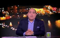خاص #اللعيب| من أجل أوروبا شرط جزائي في عقد أحمد حمدي