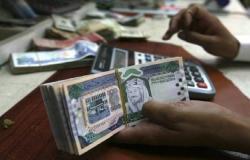 مؤسسة النقد العربي: الودائع المصرفية ترتفع بـ3.9% خلال الربع الثاني