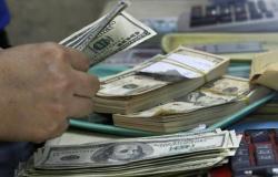 هبوط الدولار الأمريكي مع اتجاه التعاملات تجاه أصول الملاذ الآمن
