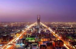 خطوة مهمة في تعزيز مكانتها الدولية… السعودية تنضم إلى معيار عالمي جديد