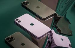 iOS 13 يتضمن ثغرة أمنية تكشف عن جهات الاتصال
