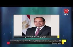 #الجمعة_في_مصر| الرئيس السيسي يغادر القاهرة متوجهاً إلى نيويورك للمشاركة بالدورة 74 للأمم المتحدة