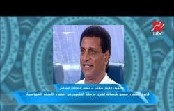 فاروق جعفر يكشف عن مرشحه لتولي تدريب المنتخب