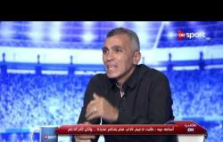 """أسامة نبيه: بيراميدز حقق أقصى طموحاته الموسم الماضي و""""اتخض"""" في نهائي الكأس"""