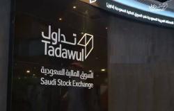 سوق الأسهم السعودية يرتفع للجلسة الثالثة بأدنى سيولة منذ فبراير