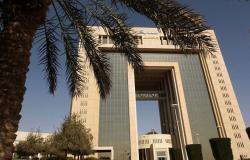 الديوان الملكي يعلن وفاة والدة أمير سعودي