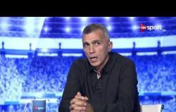 أسامة نبيه يوضح أسباب رحيله عن تدريب فريق مصر
