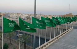 بمناسبة اليوم الوطني.. كلمات مؤثرة لملوك السعودية عبر تاريخها (فيديو)