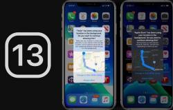 أبرز 5 ميزات خصوصية وأمان في نظام التشغيل iOS 13