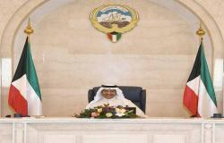 """الحكومة الكويتية تُشيد بتعامل السعودية مع حادث """"أرامكو"""""""