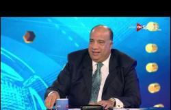 محمد مصيلحي يتحدث عن علاقته بمحمود الخطيب ومرتضى منصور