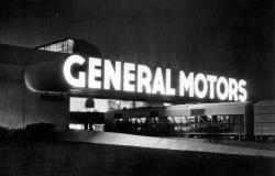 """""""جي.بي.مورجان"""": خسائر إضراب جنرال موتورز قد تتجاوز مليار دولار"""