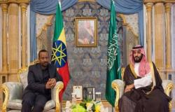 رئيس وزراء إثيوبيا يبحث أوضاع المنطقة مع ولي العهد السعودي..هاتفياً