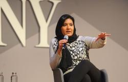 إسرائيل ترد على رسالة للأميرة السعودية ريما بنت بندر
