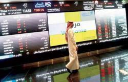 تغيران بحصص كبار ملاك السوق السعودي