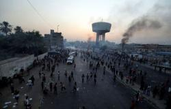 وكالة: سماع دوي انفجار داخل المنطقة الخضراء بالعاصمة العراقية بغداد والسبب غير واضح