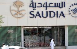 بينها طبيبة بشهادة في الآداب... مداهمة مركز صحي في السعودية تكشف مخالفات كبيرة