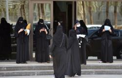 """حدث """"غير مسبوق"""" للمرأة السعودية مساء اليوم"""
