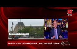 #الحكاية | عمرو أديب يطالب الفنادق بعدم تشغيل قناة الجزيرة