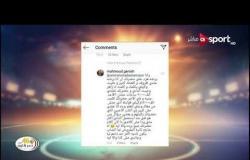 إبراهيم عبد الجواد عن أزمة جنش: لايليق أن يتبادل المسئول واللاعب الاتهامات على السوشيال ميديا