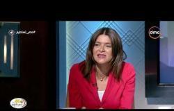 مصر تستطيع - رانيا صبحي : الهدف من العملية هو اني اقدر اديله مجال للرؤية أفضل