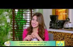 8 الصبح - كيف نجح المصريون في التصدي لمحاولات نشر الفوضي والعبث بمقدرات وطنهم ؟