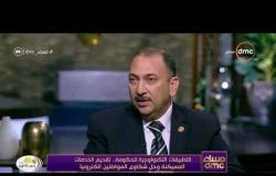 د. طارق الرفاعي : شريحة كبيرة من المواطنين قدمت شكاوى بسبب بطاقات التموين وتم الاستماع لهم