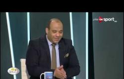 وليد صلاح الدين: احنا جايين نحلل كورة فقط.. واللي بيحصل بين الأهلي والزمالك خطر على مصر