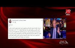 #الحكاية | إيران تحتجز صحفية روسية بتهمة التجسس لصالح إسرائيل