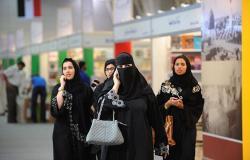السعودية تلغي إلزام المرأة باصطحاب محرم في الفنادق