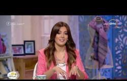 برنامج السفيرة عزيزة - حلقة السبت مع (سناء منصور و شيرين عفت) 5/10/2019 - الحلقة الكاملة