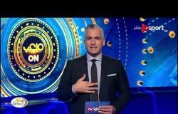 سيف زاهر: مرتضى منصور مش طرف في أزمة مباراة الزمالك و جينيراسيون وإعادة اللقاء سيكون ظلم للزمالك