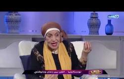 شارع النهار  الفنانة رجاء حسين: أهم حاجة القراءة والتكنولوجيا ودتكوا في داهية