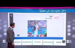 عمرو دياب يثير ضجة في الأردن بسبب حفل له في العقبة