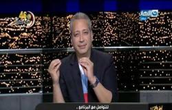 """المصريون يسخرون من اعلام قنوات الاخوان الارهابية """"اخر النهار"""""""