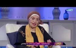 شارع النهار  الفنانة رجاء حسين بتحكي إزاي أقنعت أهلها بالفن؟؟!!