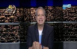 """تامر امين : فيلم الممر يعيد شغف الجمهور المصري """"اخر النهار"""""""