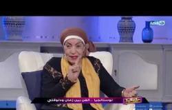 """شارع النهار  """"51 سنة"""" قصة الحب الأولى والأخيرة في حياة الفنانة رجاء حسين"""