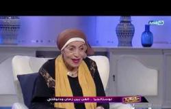 شارع النهار  الإنسانة والجدة وأم الشهيد الفنانة رجاء حسين في ضيافة حسام المراغي