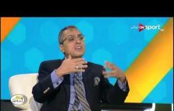 د. وائل رفاعي يشرح كيفية التأهيل النفسي للرياضيين عقب انتهاء كل بطولة
