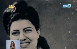 الفنانة المصرية راقية ابراهيم عميلة الموساد الاسرائيلي وعلاقتها بمقتل عالمة الذرة المصرية سميرة موسى