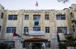 توقيف مسؤول بارز في الأردن بتهمة تزوير سندات ملكية وقواشين